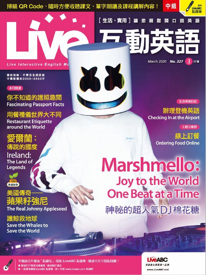 Live互動英語雜誌 2020年3月號 第227期:神秘的超人氣DJ棉花糖