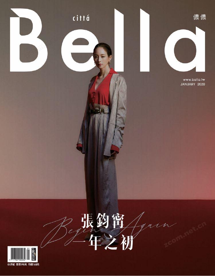 Bella儂儂 2020年1月號 第428期:張鈞甯 一年之初