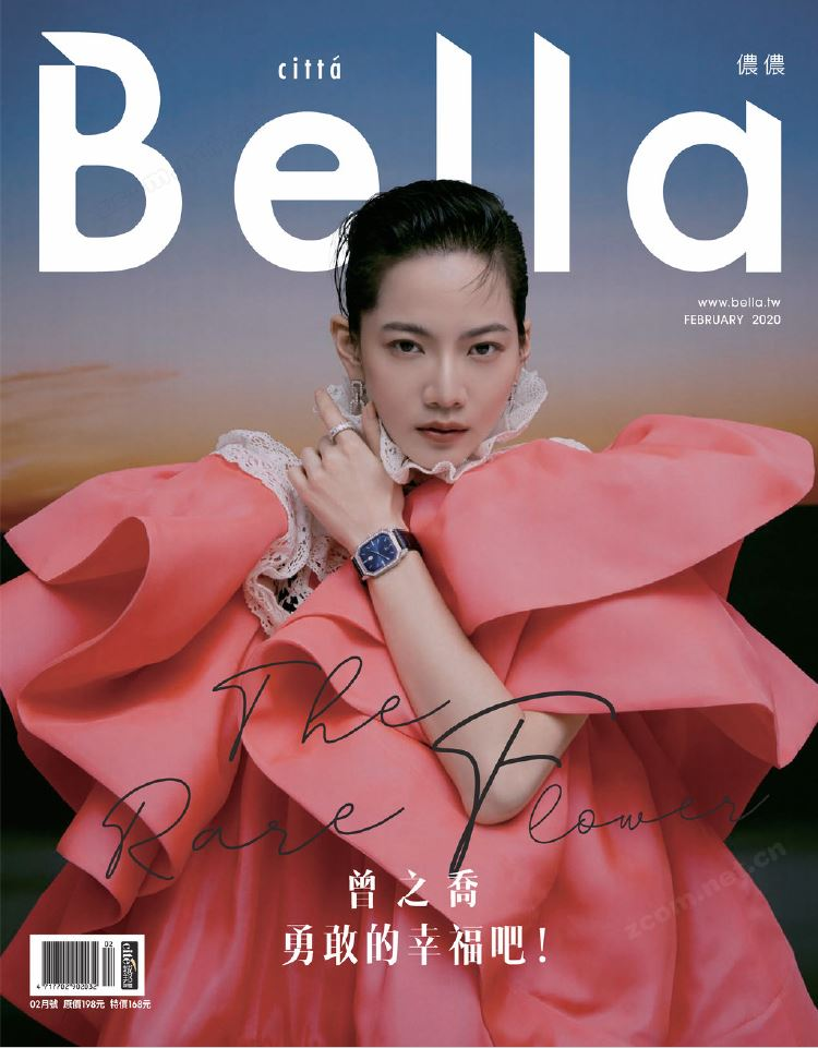 Bella儂儂 2020年2月號 第429期:曾之喬 勇敢的幸福吧!