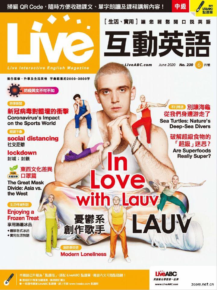 Live互動英語雜誌 2020年6月號 第230期:憂鬱系創作歌手 Lauv