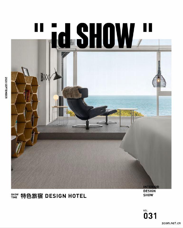 IDSHOW好宅秀 住宅影音誌 VOL.31:特色旅宿