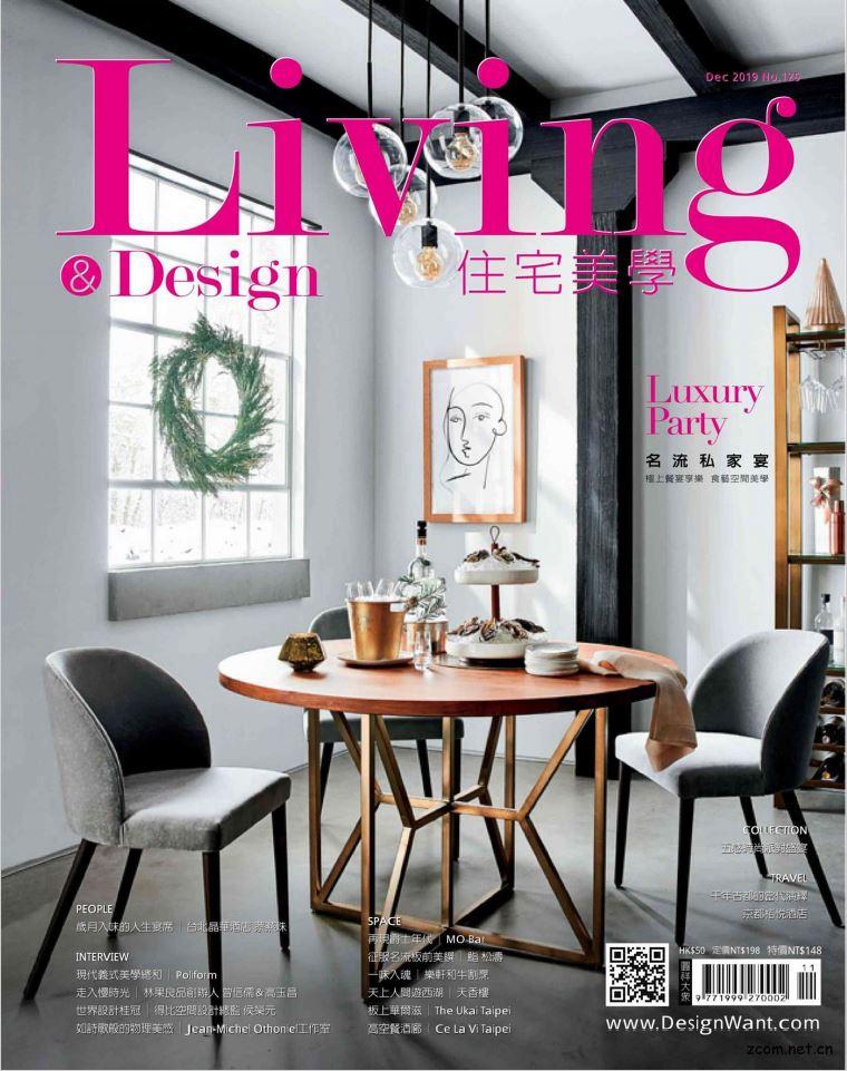 Living&Design住宅美學 125期