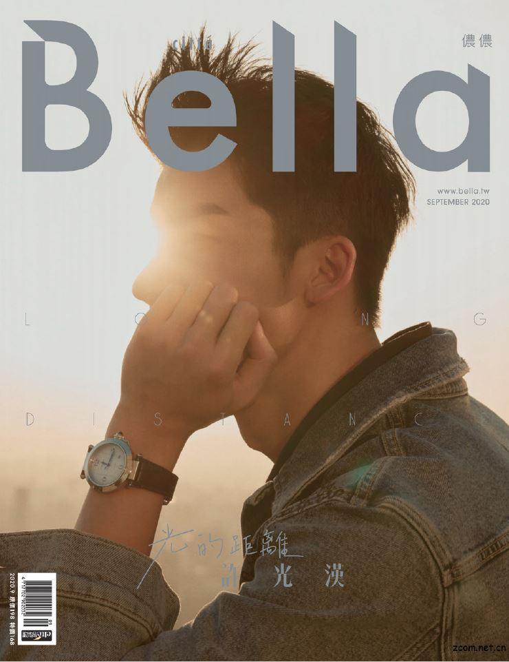 Bella儂儂 2020年9月號 第436期:光的距離 許光漢