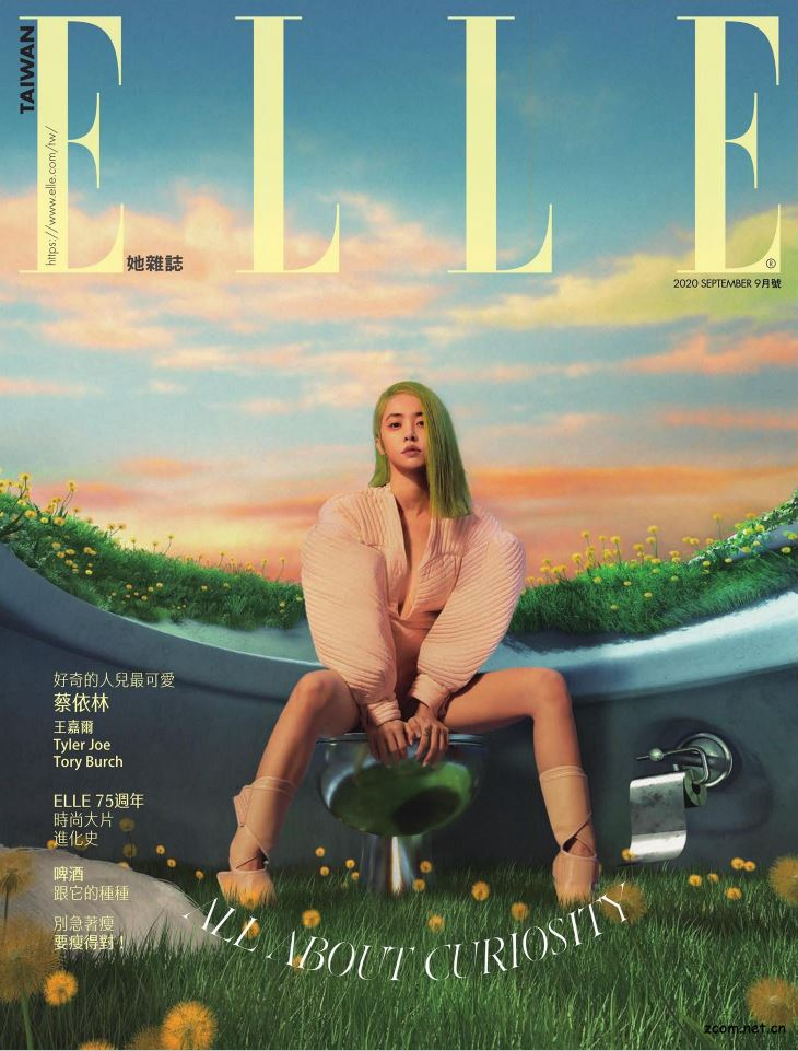 ELLE她 2020年9月號 第348期
