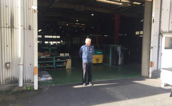 有限会社 鈴木工業所