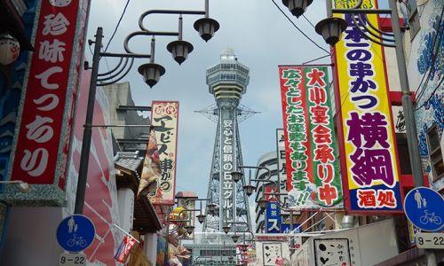 【大阪でアルミ加工を依頼するなら!】大阪で腕の立つアルミ加工メーカー5選 !
