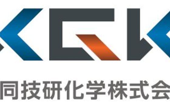 KGK 共同技研化学株式会社