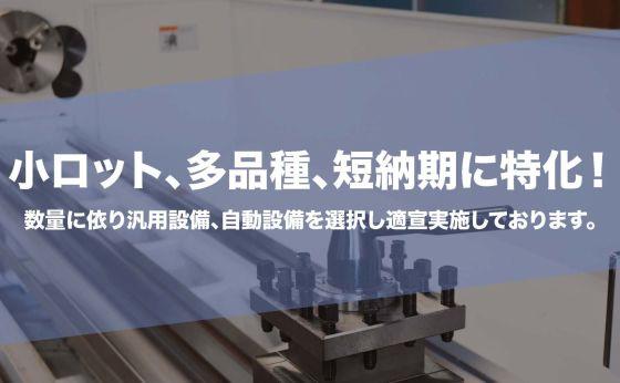 鉄信興精密(香港)有限会社