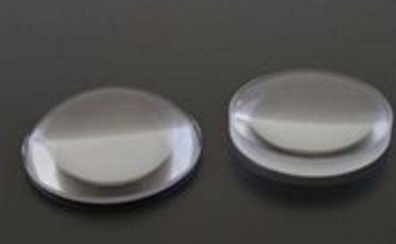 カドミ光学工業株式会社