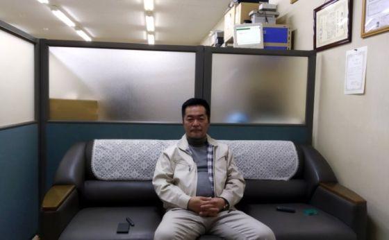 株式会社松田精工