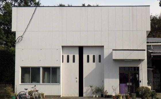 有限会社 田島製作所