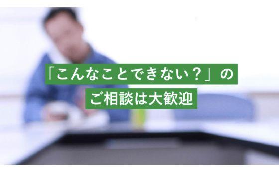 株式会社 小池テクノ