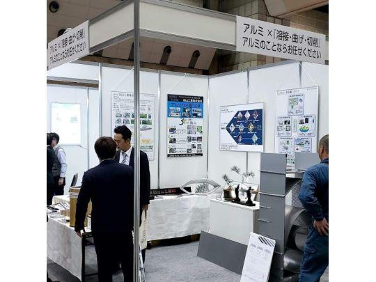 毎年 東京ビッグサイトで開かれる【産業交流展】に出店しております