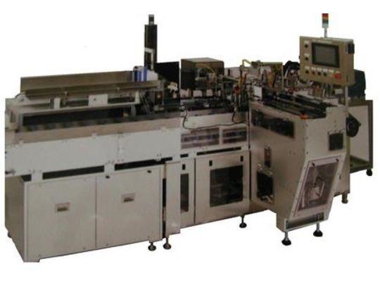 MCB型カートニングマシン