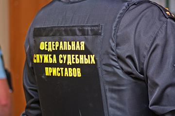 Служ удостоверение суд приставов