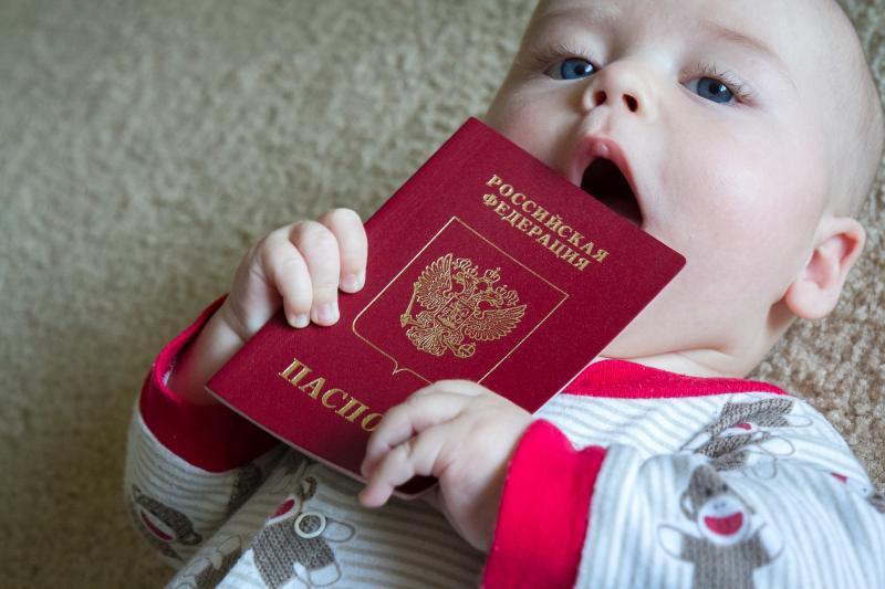 Какие копии надо для гражданства ребенка