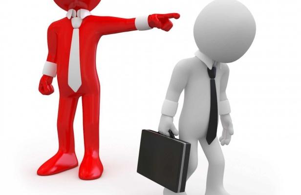 Увольнение в связи с утратой доверия крайняя