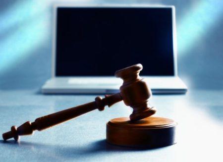 Подача заявление в суд через интернет