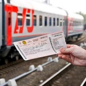 Где в санкт петербурге можно вернуть билет ржд
