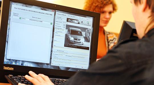 Найти информацию о штрафе гибдд по номеру постановления онлайн