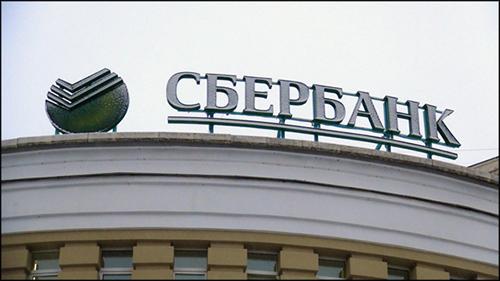 Куда обращаться с жалобой на сбербанк россии