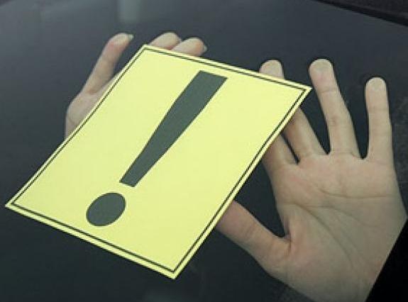 Какие наклейки клеют на машину начинающему водителю