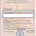 Какие документы необходимы чтобы оформить лицевой счет на оплату коммунальных услуг