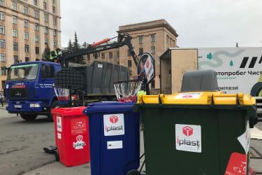 Вопросы чистоты и экозабег. Челябинская область готовится к раздельному сбору мусора