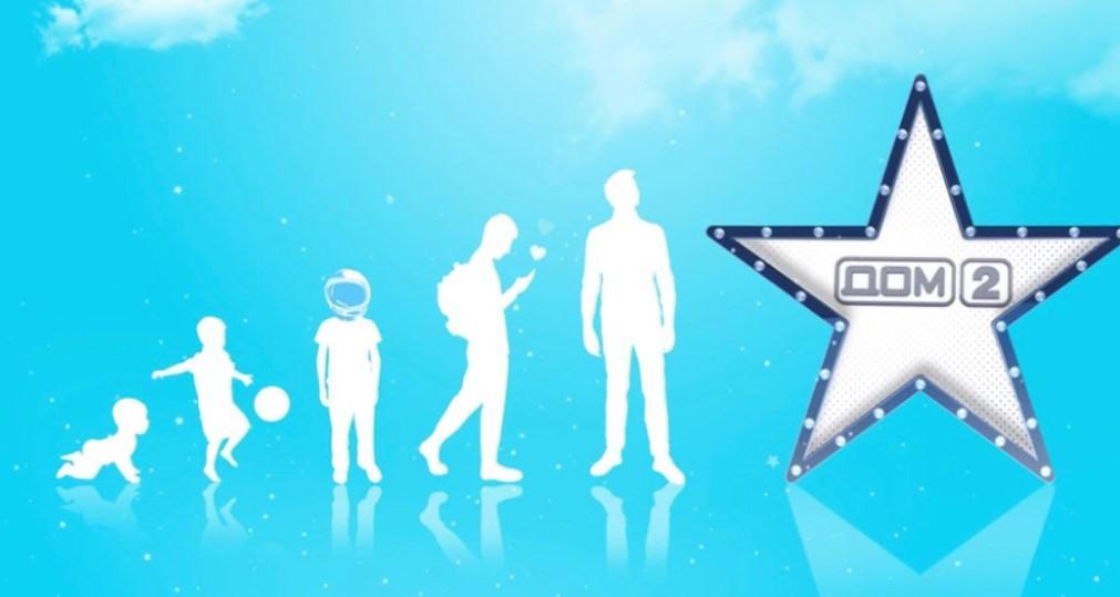 Канал ТНТ ищет нового ведущего шоу «Дом-2»