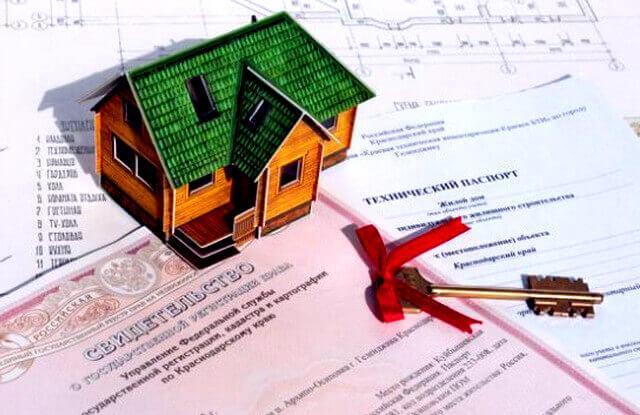 Расширение жилья молодой семье