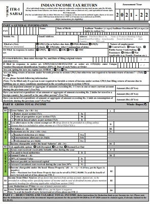 Income Tax Return Forms AY 2021-22 (FY 2020-21)