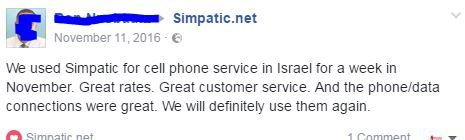 buy israeli sim card