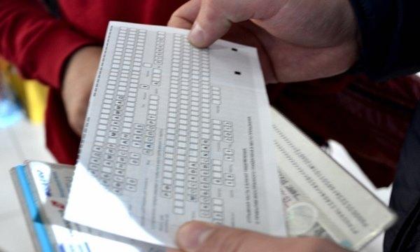 Как проверить подлинность временной регистрации по базе фмс в 2021 году