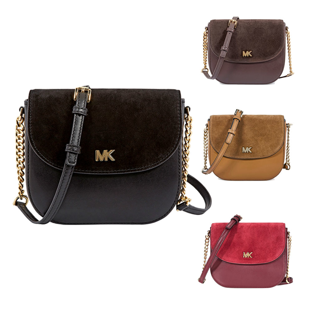 73bb89113ad87 Michael Kors Leather and Suede Saddle Bag - Choose color