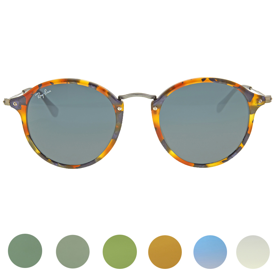 8a78a7c16a Ray Ban Round Fleck Brown Classic B-15 Sunglasses RB2447 1160 49
