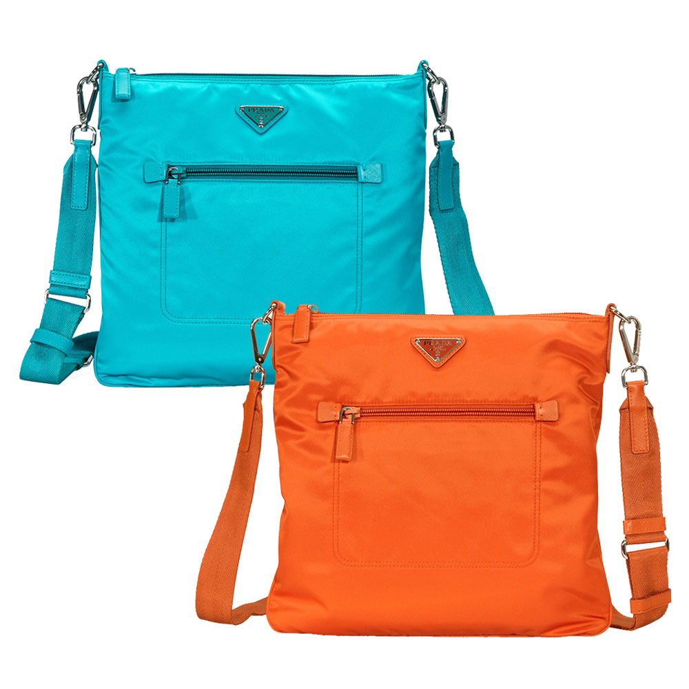 e2fea67c6c Details about Prada Nylon and Leather Crossbody Bag - Choose color