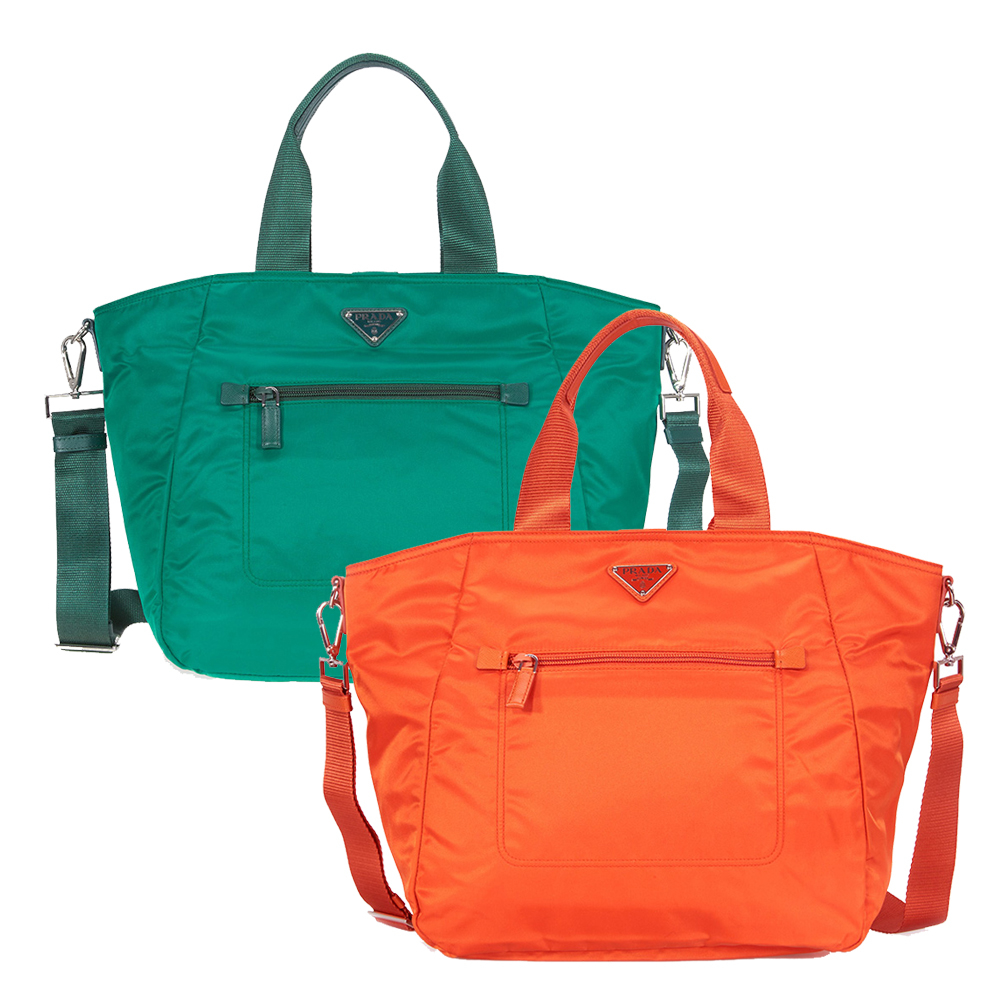 e327dec5f4 Details about Prada Nylon Tote - Choose color