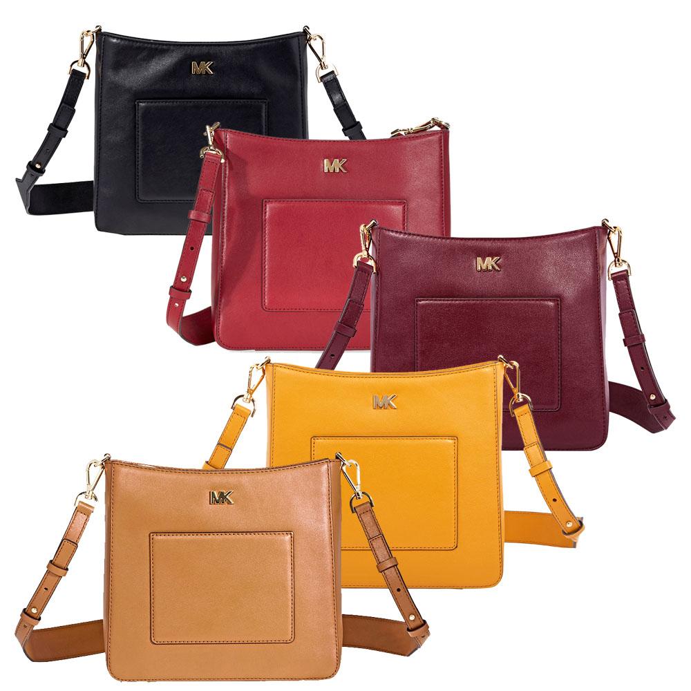 c938ae8a78 Michael Kors Gloria Leather Messenger Bag - Choose color