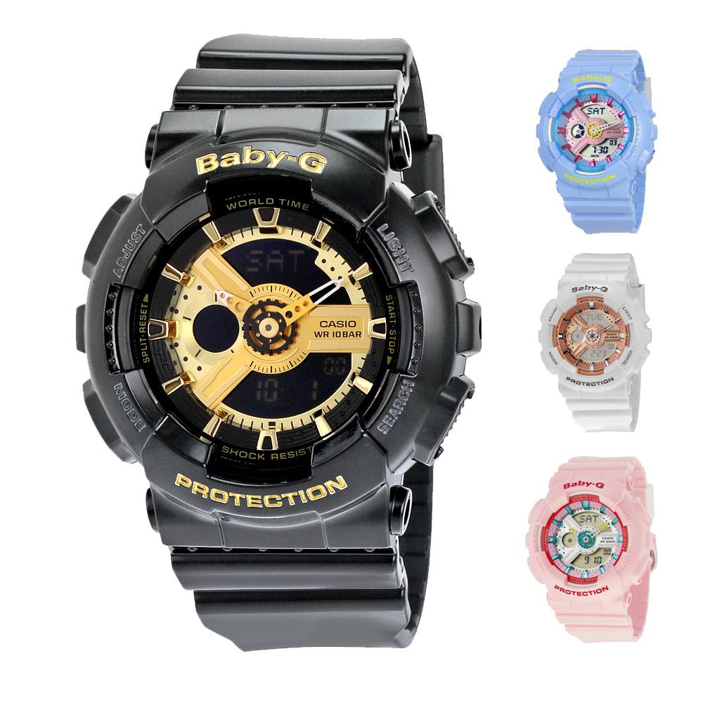 268c71ead4687 Casio Baby G Analog Digital Dial Ladies Watch - Choose color