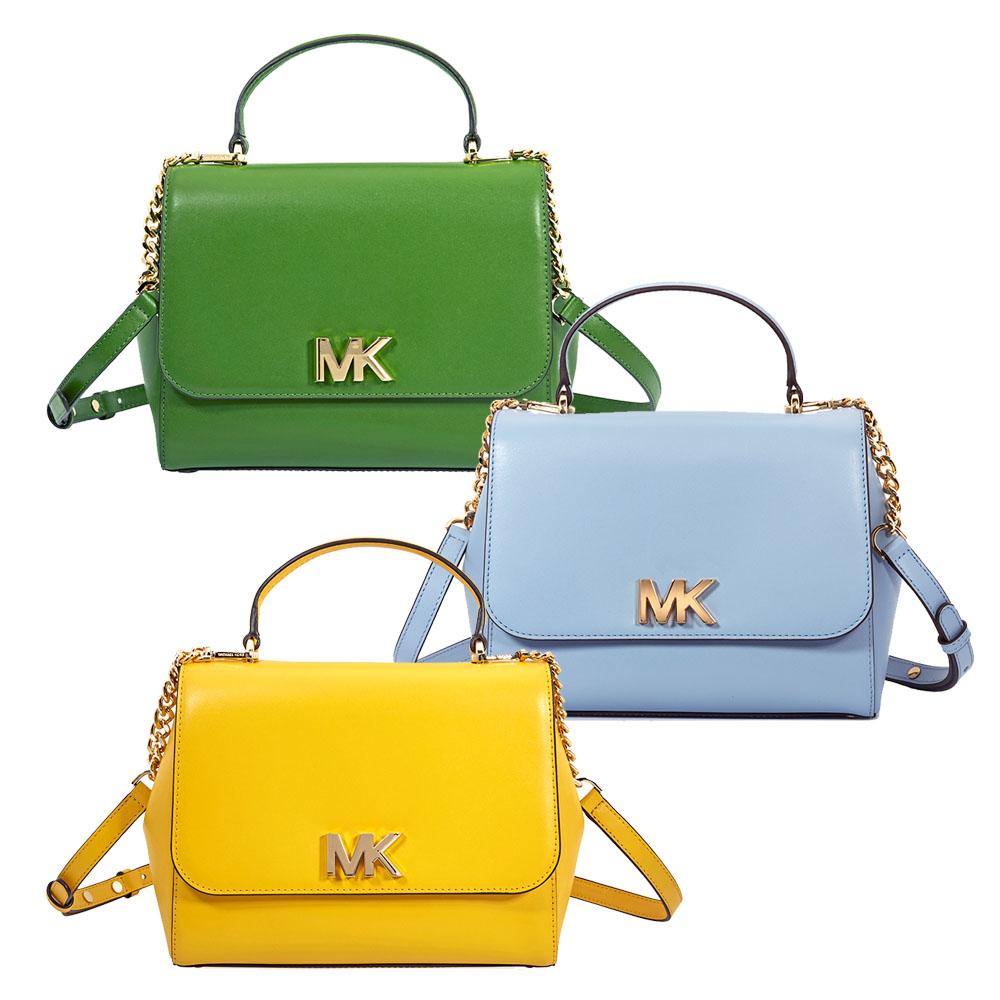 766581834efb9c Michael Kors Mott Medium Leather Satchel - Choose color | eBay