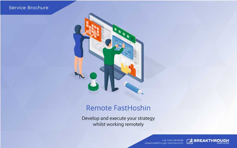 Remote FastHoshin services brochure