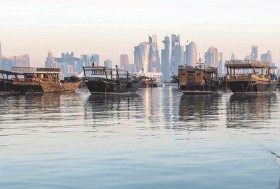 Venture Partner Qatar