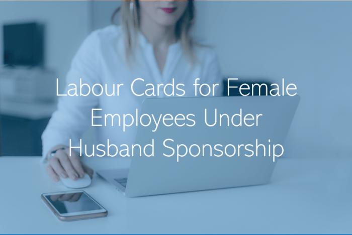 Working Under spouse Visa in Qatar Labour card for women in Qatar