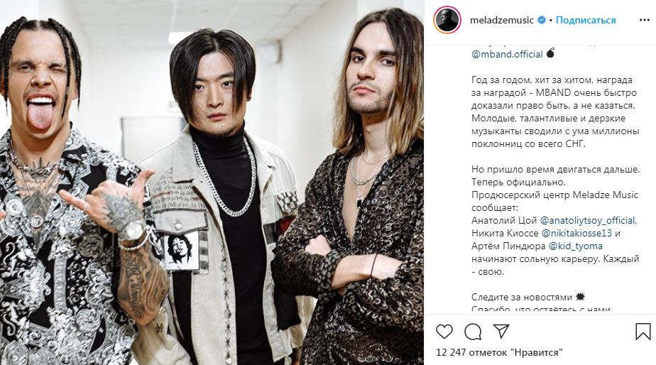 Константин Меладзе решился на кардинальное изменение в жизни: