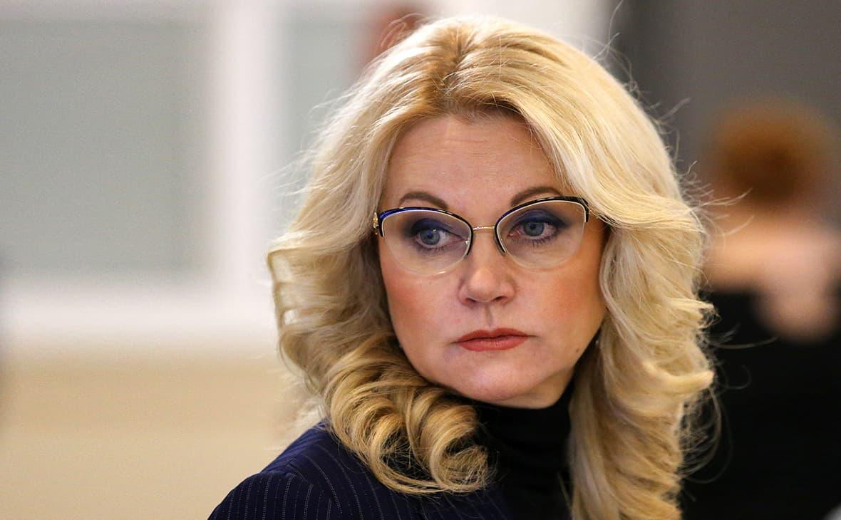 Татьяне Голиковой – 55: почему плачет политик и что не обсуждает с мужем