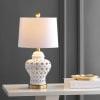 Quatrefoil Fretwork Pierced Ginger Jar Ceramic/Metal LED Table Lamp, White