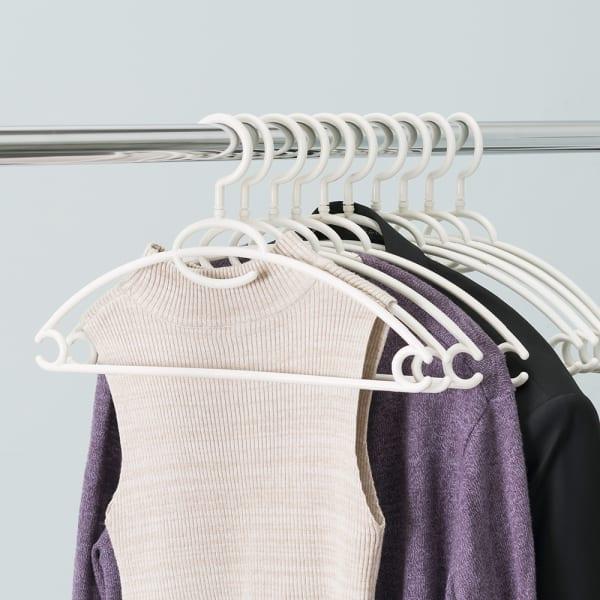 White Plastic Hangers, Pack of 10