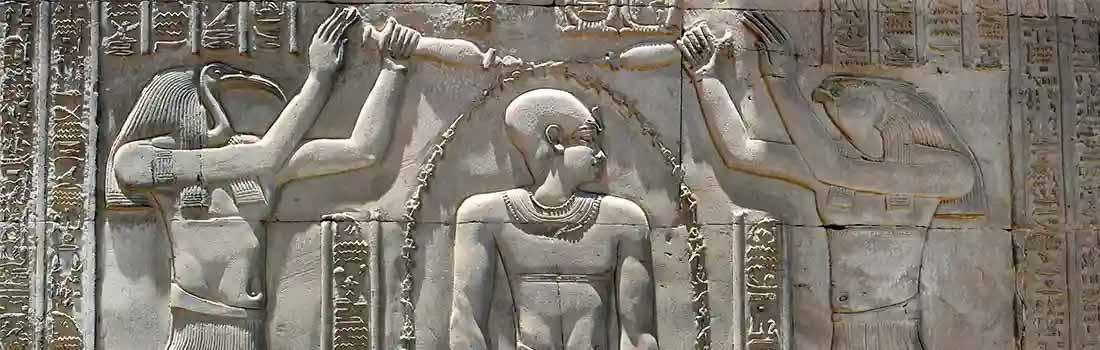 Egipatski hijeroglif