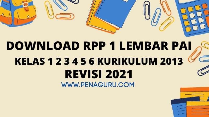 download rpp 1 lembar pai sd semester 2
