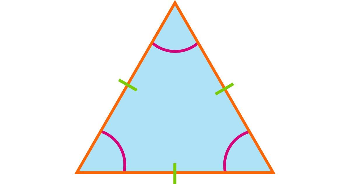 Треугольник математика картинки